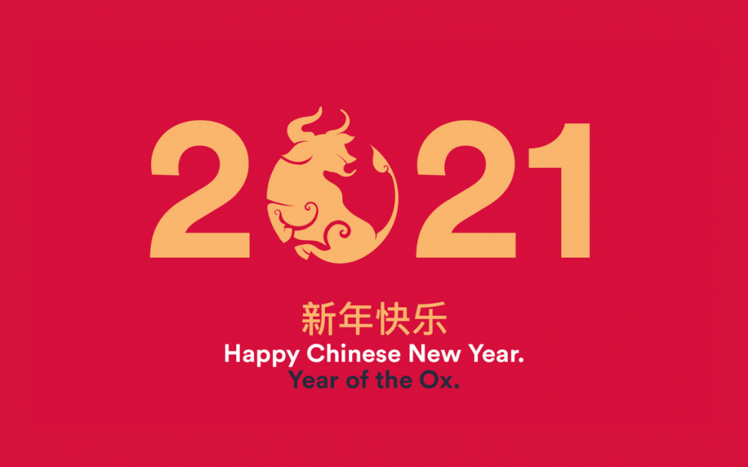 Chinese New Year 2021 - Year of the Ox Banner image
